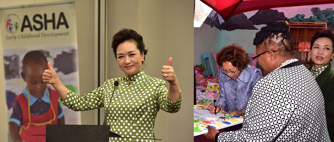 First Lady of the People's Republic of China, Madam Peng visit