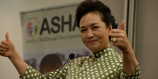 Madame Pen Liyuan visit